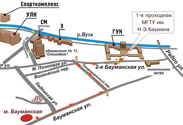 Схема прохода и проезда к МГТУ